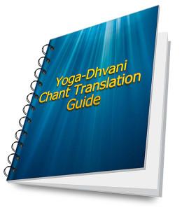 Chant Translation Guide