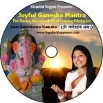 Ganesha Mantra Disc Final