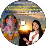 Ganesha Mantra Part 1 Disc Final