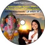 Ganesha Mantra Part 1 Disc Final